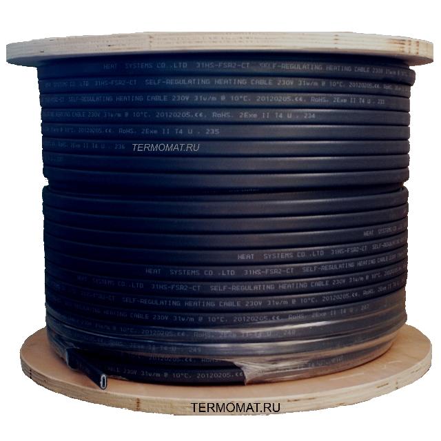 Саморегулирующийся кабель HS-FSR2-CT 25W