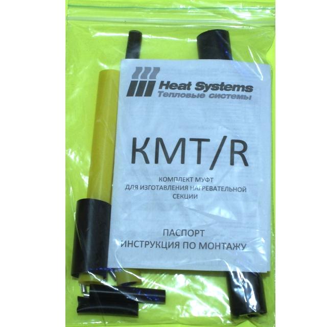 Комплекты муфт КМТ/R Heat Systems