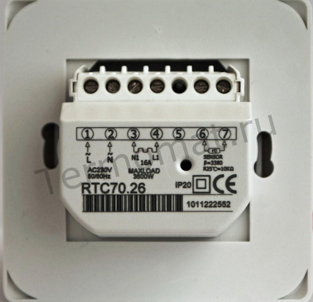 Терморегулятор rtc 70.26 схема